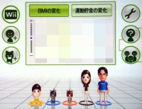 Wii-Fit.jpg
